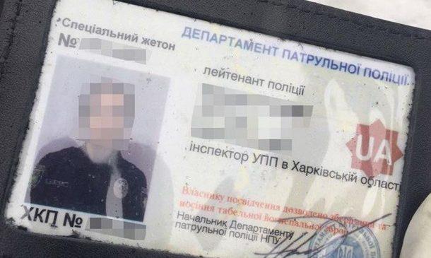 В Харькове полицейские занимались продажей наркотиков