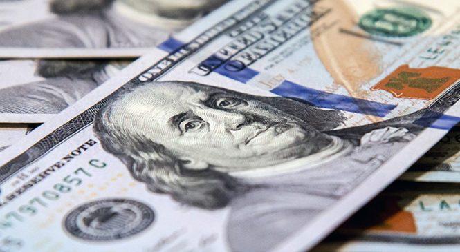 Валовый внешний долг Украины вырос до $116,5 млрд.