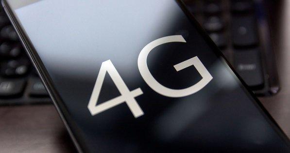 Какие украинские города получат 4G первыми