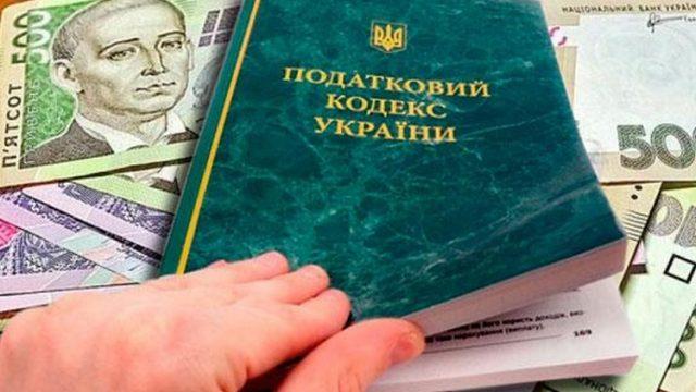 В результате проверки трансфертного ценообразования в бюджет Запорожья поступило сто миллионов