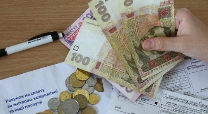 Жителям Запорожской области массово отказывают в начислении субсидий