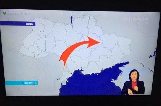 Первый национальный канал показал Украину без Крыма