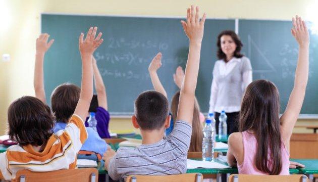 Школы Запорожья начнут работать с 5 марта