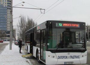 В мэрии опровергли отмену 72 маршрута