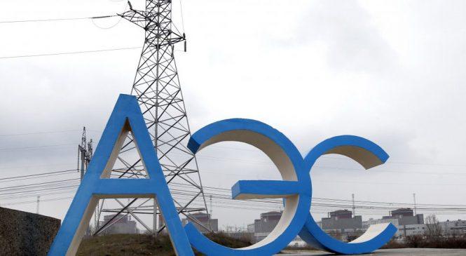 СМИ: Запорожская АЭС купила в России комплектующие на 2,5 млн евро