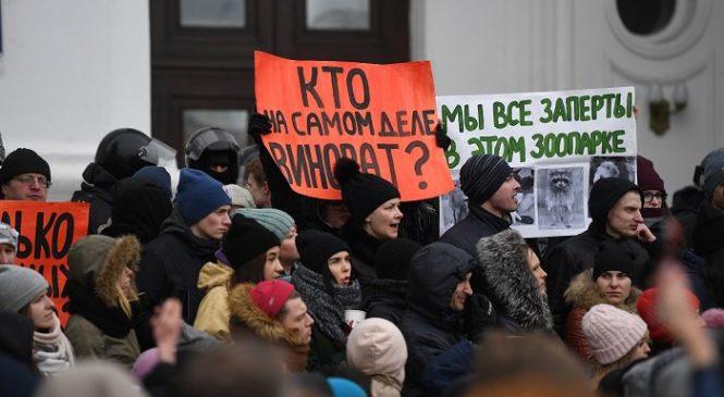 Трагедия в Кемерово:  Местные жители требуют от Путина наказать виновных
