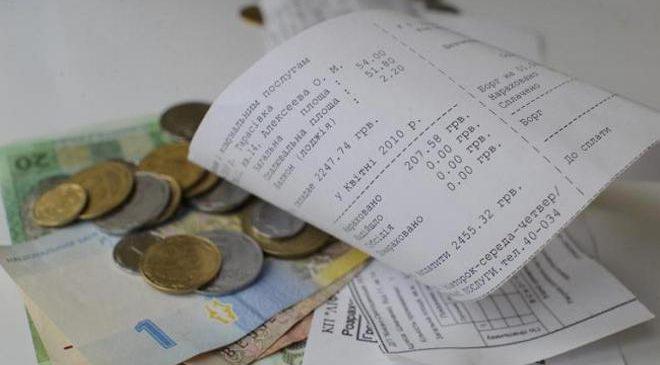 Отопление в феврале: За стандартную трешку придется отдать больше 2000 гривен