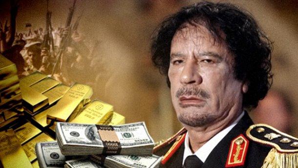 С замороженных счетов Каддафи исчезли 10 миллиардов евро