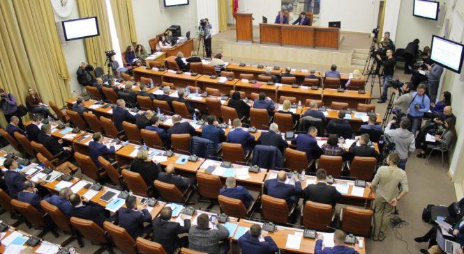 Власти Запорожья отказались выделять деньги ОСМД на софинансирование ремонтов