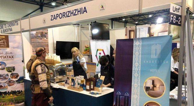 Запорожье презентовало свой туристический потенциал на международной выставке в Киеве