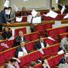 КПД украинских законодателей