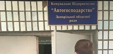 КП «Автохозяйство» получит пол миллиона гривен бюджетных средств на погашение долгов