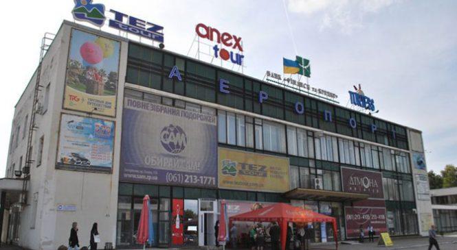 Запорожский аэропорт нарастил пассажирооборот на 30%