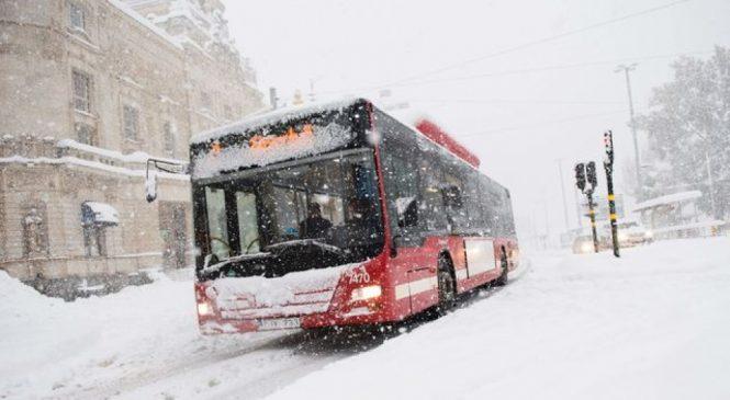 В Запорожской области отменяют автобусные рейсы