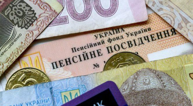 Пенсии снова пересчитают. Все, что нужно знать украинцам