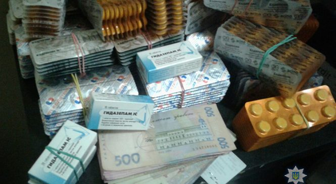 В запорожских аптеках изъяли 7 тысяч наркосодержащих таблеток, – ФОТО