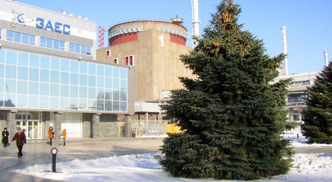 4-й энергоблок ЗАЭС отключен на плановый ремонт