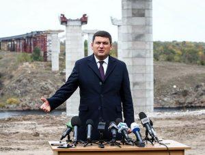 Гройсман проинспектирует строительство аэропорта в Запорожье