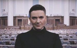 «Дело Савченко»: онлайн-трансляция из зала суда, где избирается мера пресечения для нардепа