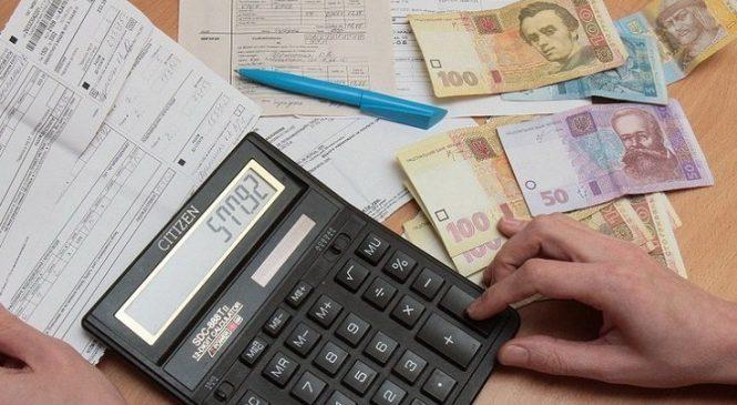 Цены, тарифы и зарплаты: что изменится для украинцев в марте?