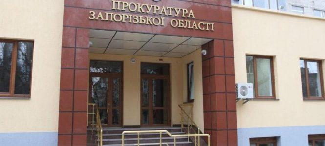 Расследование нанесения журналисту побоев взято под контроль прокуратурой