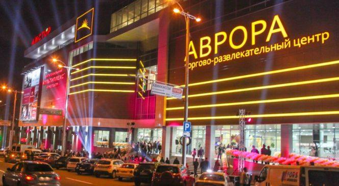 Трагедия в Кемерово, запорожские журналисты проинспектировали ТРЦ «Аврора» (ВИДЕО)