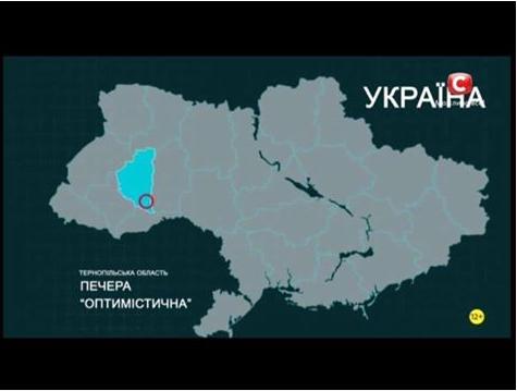 «Следами UA: Перший». Еще один украинский телеканал оскандалился с Крымом