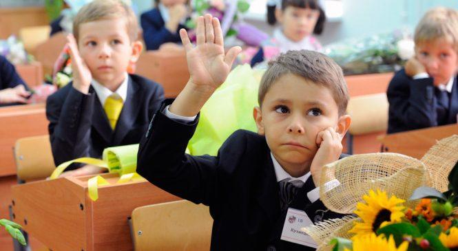 Министерство образования хочет изменить порядок зачисления детей в школы