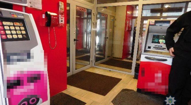 Уроженец Запорожской области попался на краже денег из терминала самообслуживания
