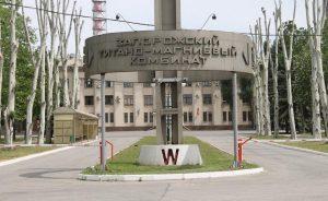 Фонд госимущества продлил контракт с директором-коррупционером Запорожского титано-магниевого завода