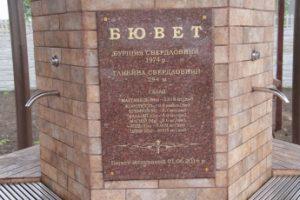 Жителям Запорожской области предлагают попробовать целебную воду