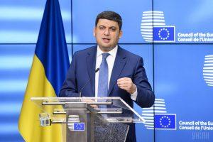 Гройсман: торговля между Украиной и ЕС выросла на 29%