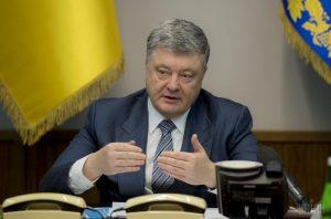 Президент Украины: «режим АТО завершился»