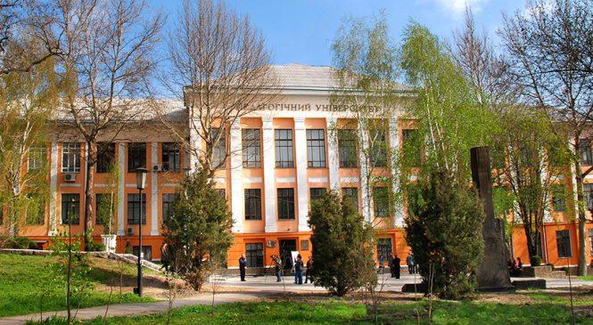 Депутаты от «Самопомощи» «просветили» мелитопольских студентов об «опасности» гомосексуалов и «вреде» толерантности