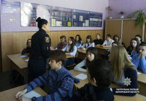 В Запорожье подросток неудачно «пошутил» над своей школой