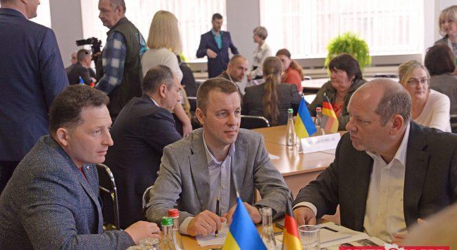 Немецкие компании ищут в Запорожье сотрудников, партнёров и объекты для инвестирования