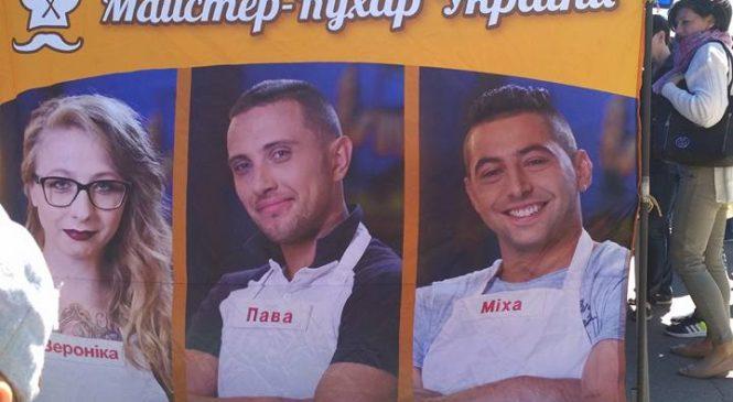 Запорожье посетили участники популярного кулинарного шоу «Мастер Шеф»