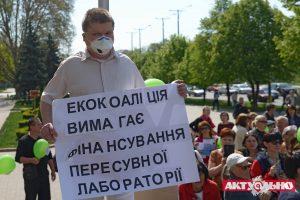 Лица и лозунги протеста: как сегодня запорожцы протестовали против городской власти — ФОТОРЕПОРТАЖ
