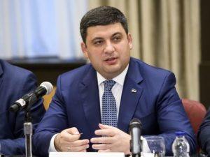 Гройсман считает, что антикоррупционный суд в Украине реально создать в апреле этого года