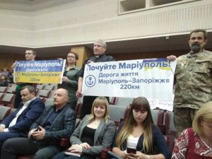 Запорожские депутаты поддержали активистов, требующих ремонта дороги «Мариуполь — Запорожье»