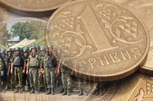 Запорожцы выплатили около 116 миллионов гривен военного сбора