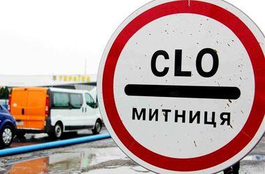 В Запорожской области поступления таможенных платежей составили почти два миллиарда гривен