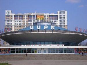 За год запорожский цирк заработал более четырех миллионов гривен