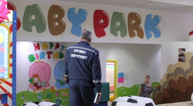 """Запорожские спасатели начали проверку торгового центра """"Украина"""": как проходила ревизия, — ФОТОРЕПОРТАЖ"""