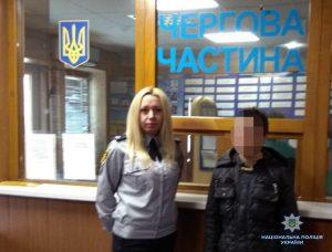 Путешествие несовершеннолетнего закончилось встречей с запорожской полицией