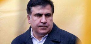 Верховный суд Украины отказал Саакашвили в политическом убежище