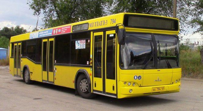 Новые автобусы могут быть опасны для горожан Запорожья
