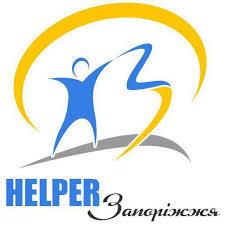 Запорожский «Helper» представит новый проект