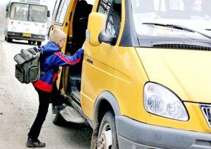 В Запорожье движение общественного транспорта будет ограничено из-за велопробега