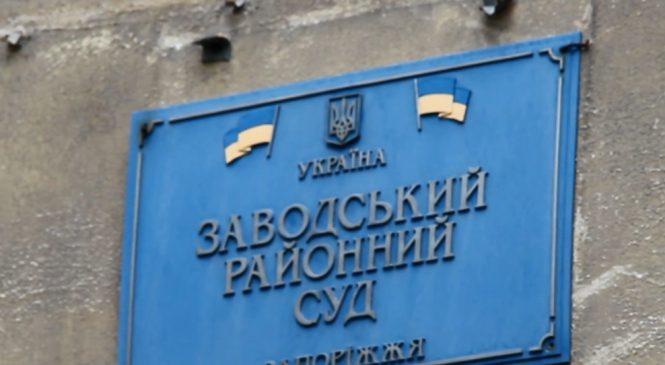 Инвесторы не идут в Запорожье из-за массовых рейдерских захватов и катастрофической коррупции правоохранителей, — адвокат